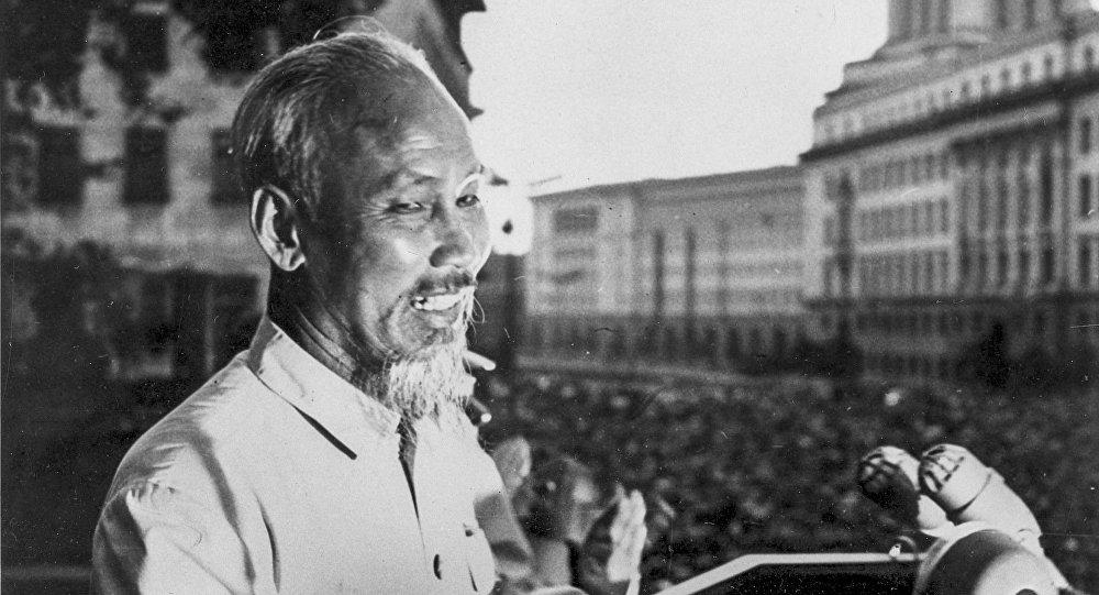 Hinh anh Ho Chi Minh