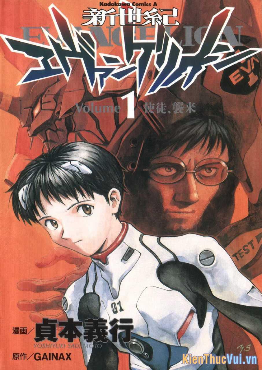 Shin Seiki Evangelion ra đời vào 1955