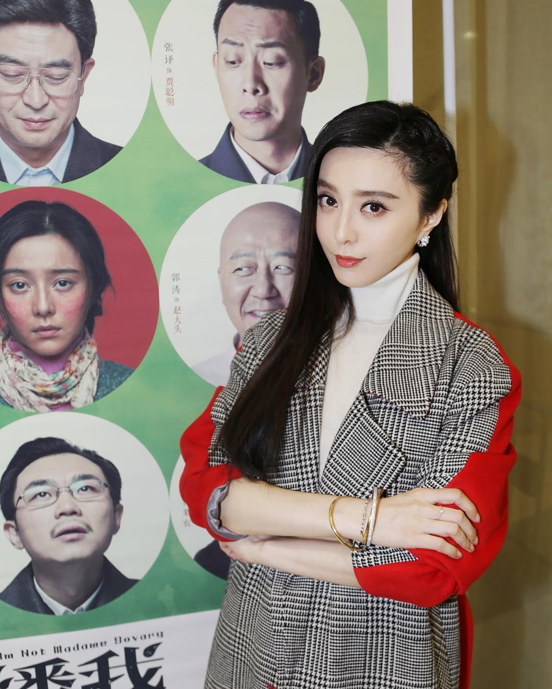 Hình ảnh nữ diễn viên Phạm Băng Băng