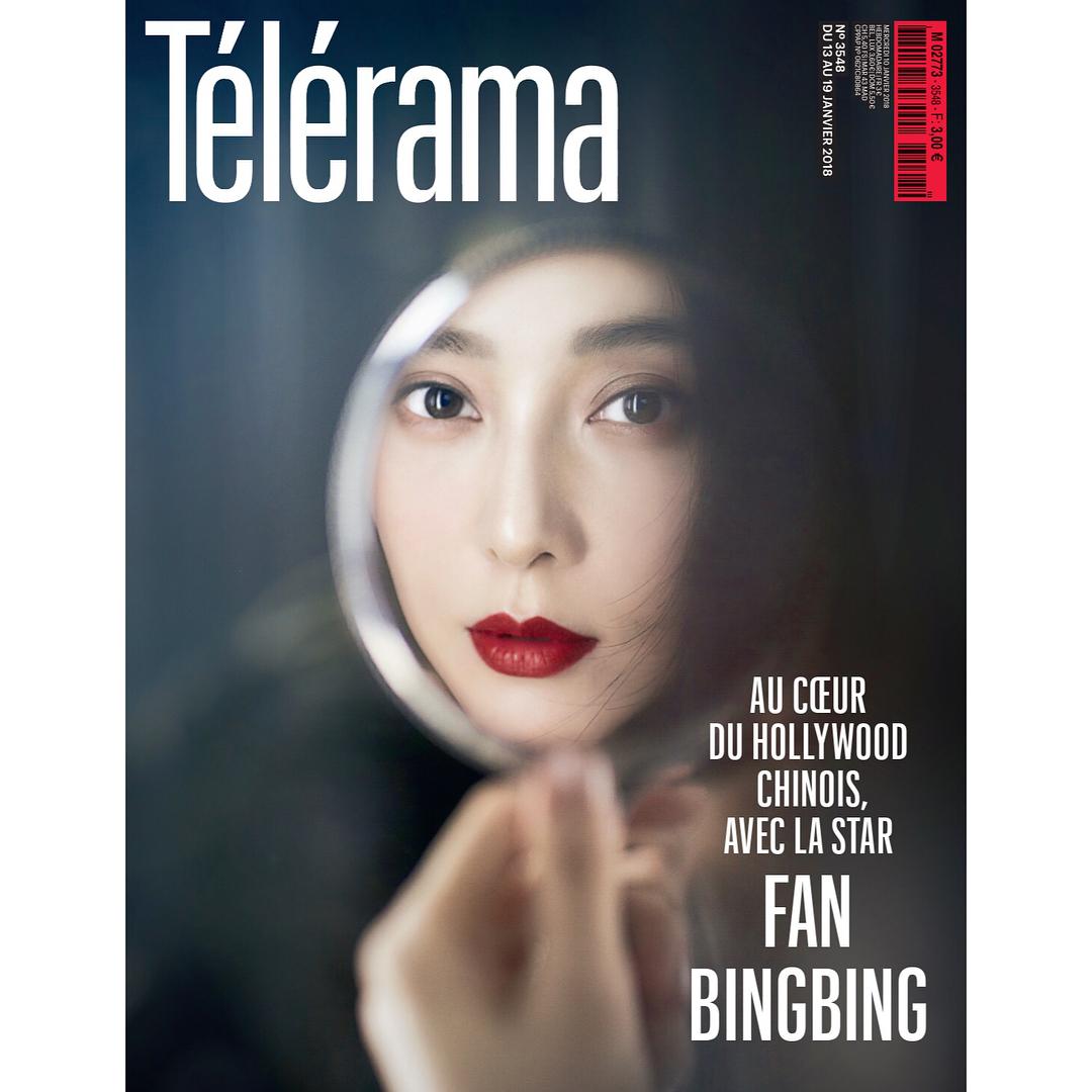 Hình ảnh Phạm Băng Băng trên tạp chí