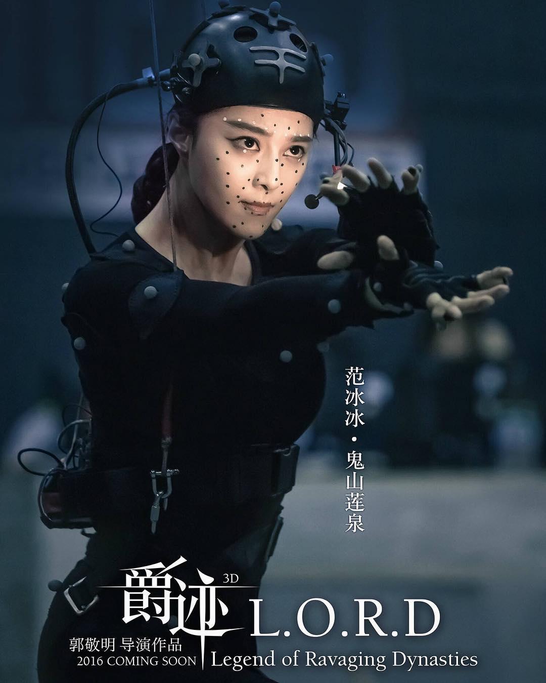 Hình ảnh Phạm Băng Băng trong phim