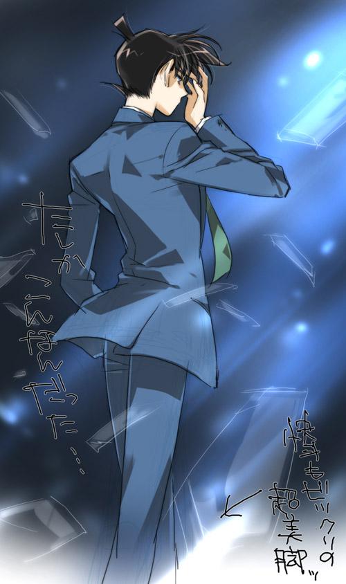 Hình ảnh Shinichi đẹp và ngầu