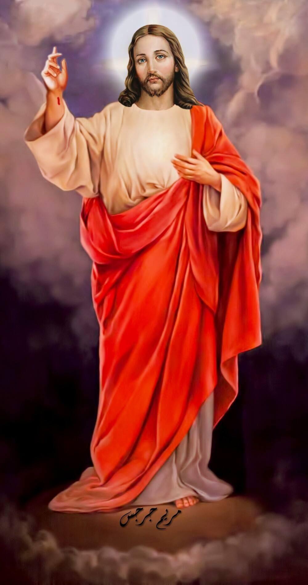 Ảnh về chúa jesus