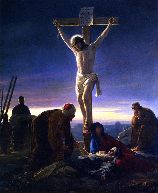 Hình ảnh chúa jesus bị đóng đinh