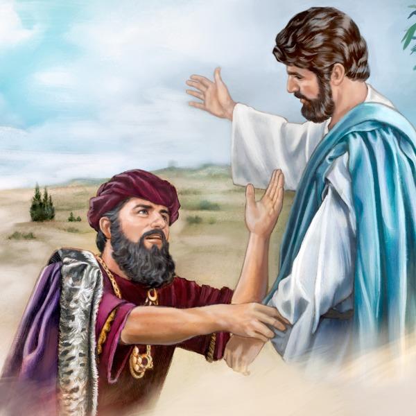 Hình ảnh chúa jesus nhân từ