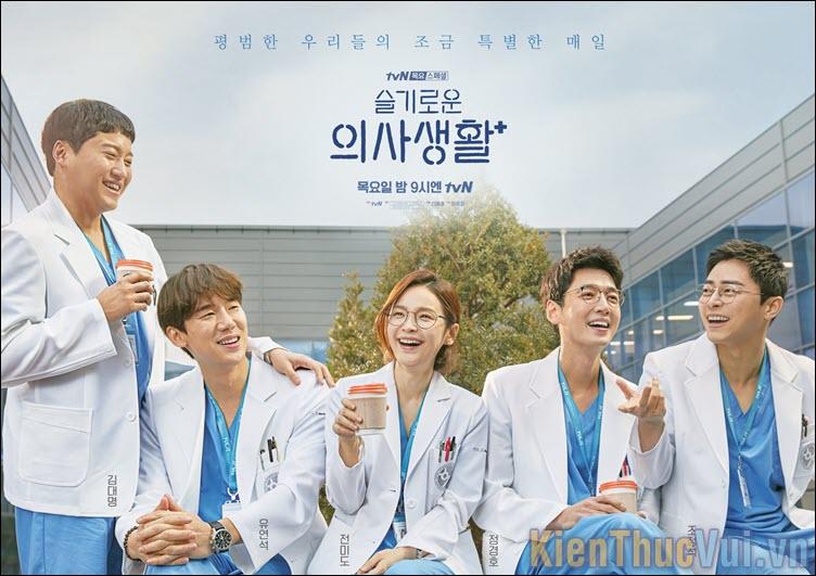 Hospital Playlist – Chuyện đời bác sĩ (2020)