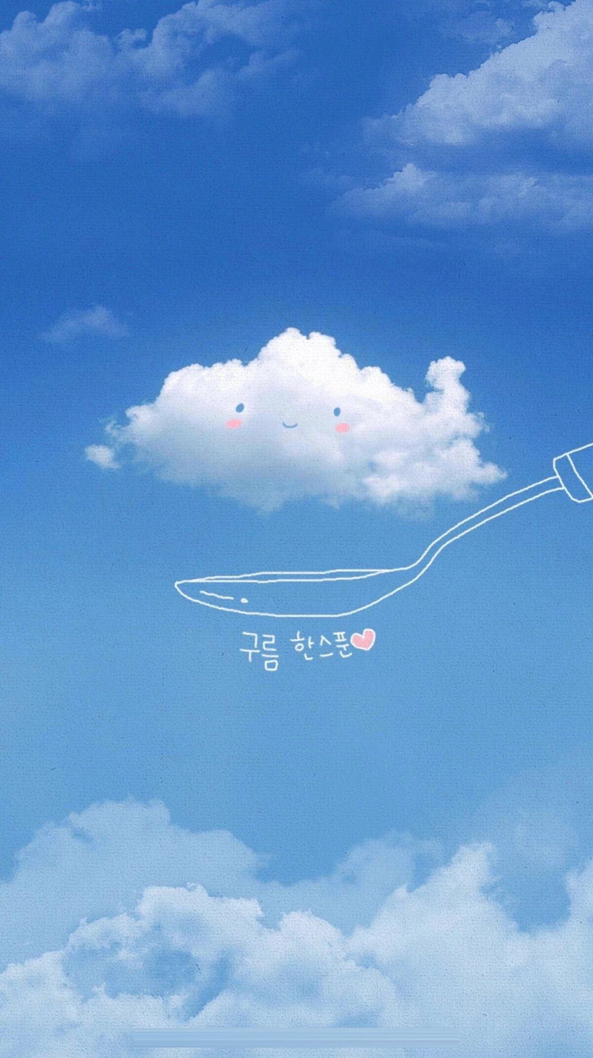Ảnh chụp mây cực dễ thương