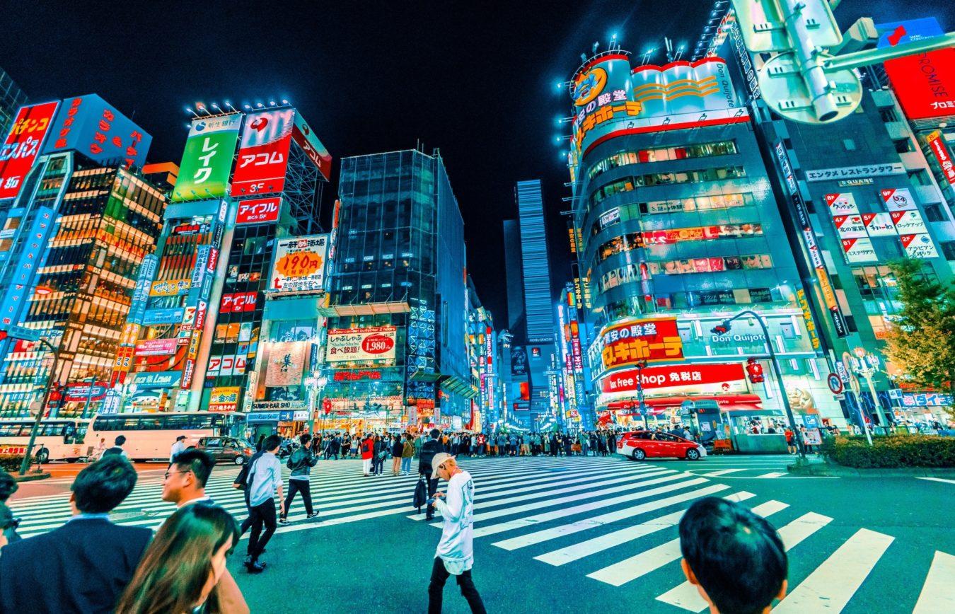 Ảnh khu phố nhộn nhịp bậc nhất Tokyo