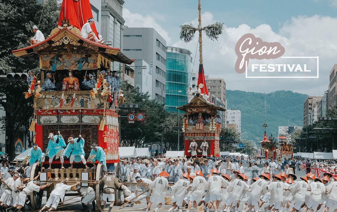 Ảnh lễ hội Gion tại Nhật Bản