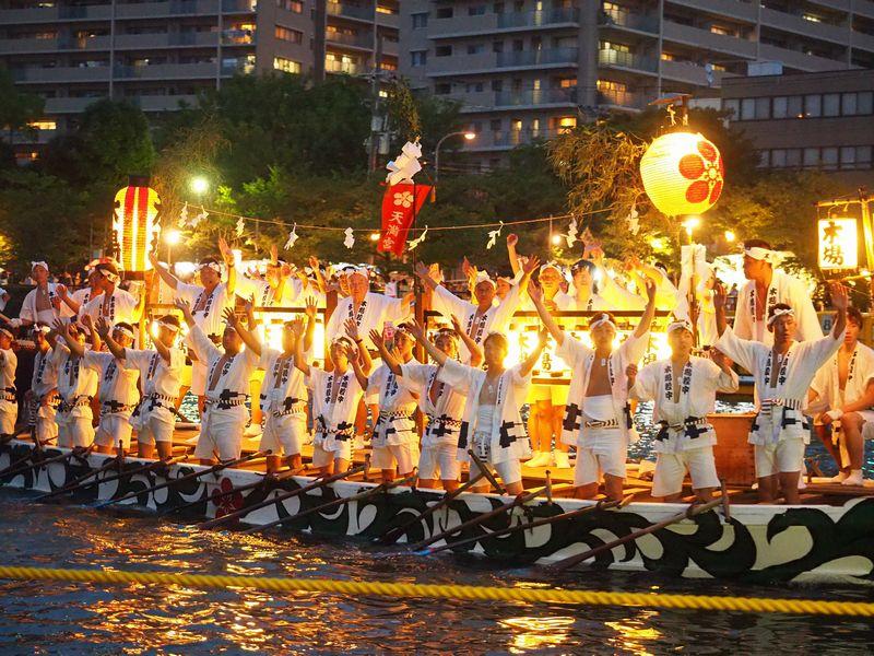 Ảnh Nhật Bản mùa lễ hội