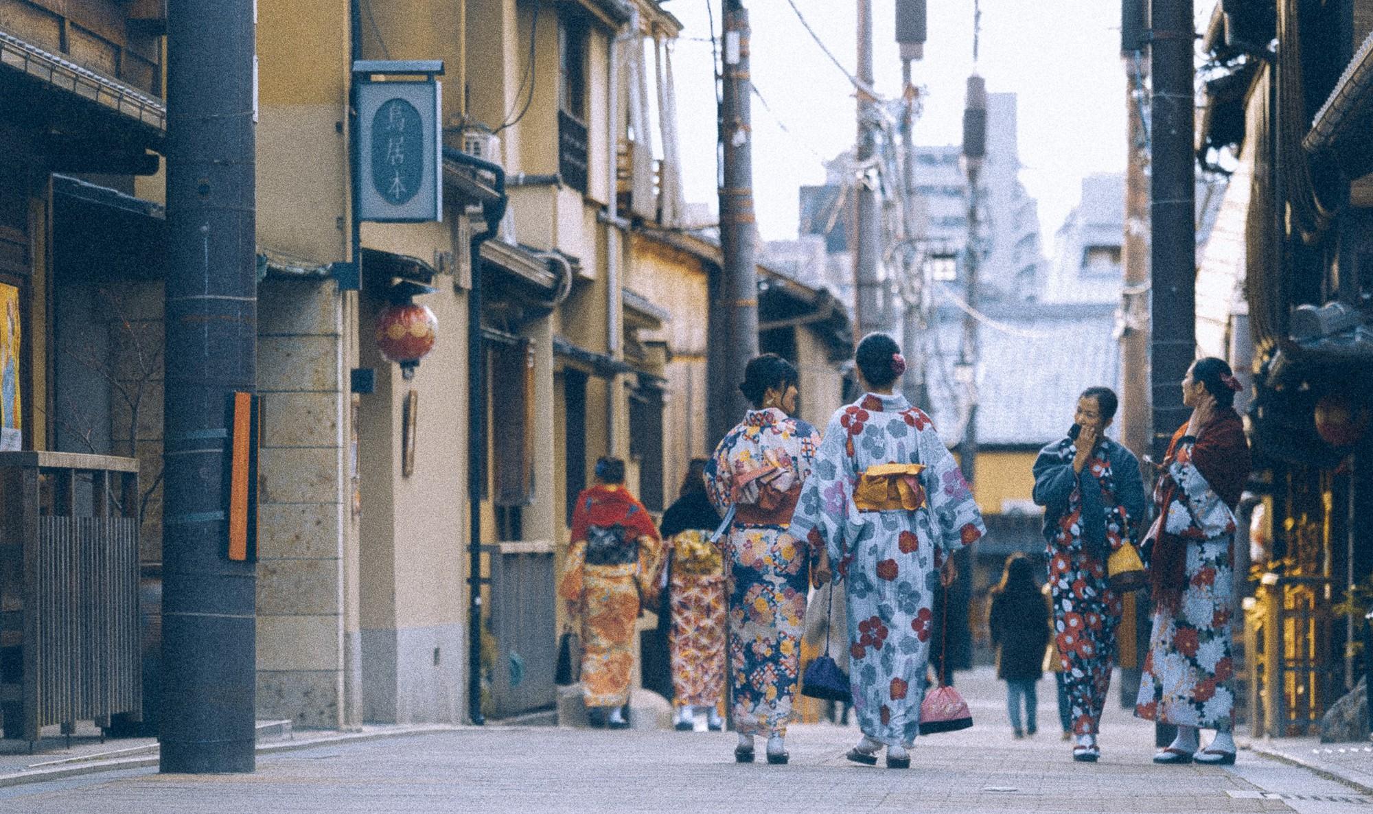 Ảnh phụ nữ Nhật bản trong trang phục Kimono
