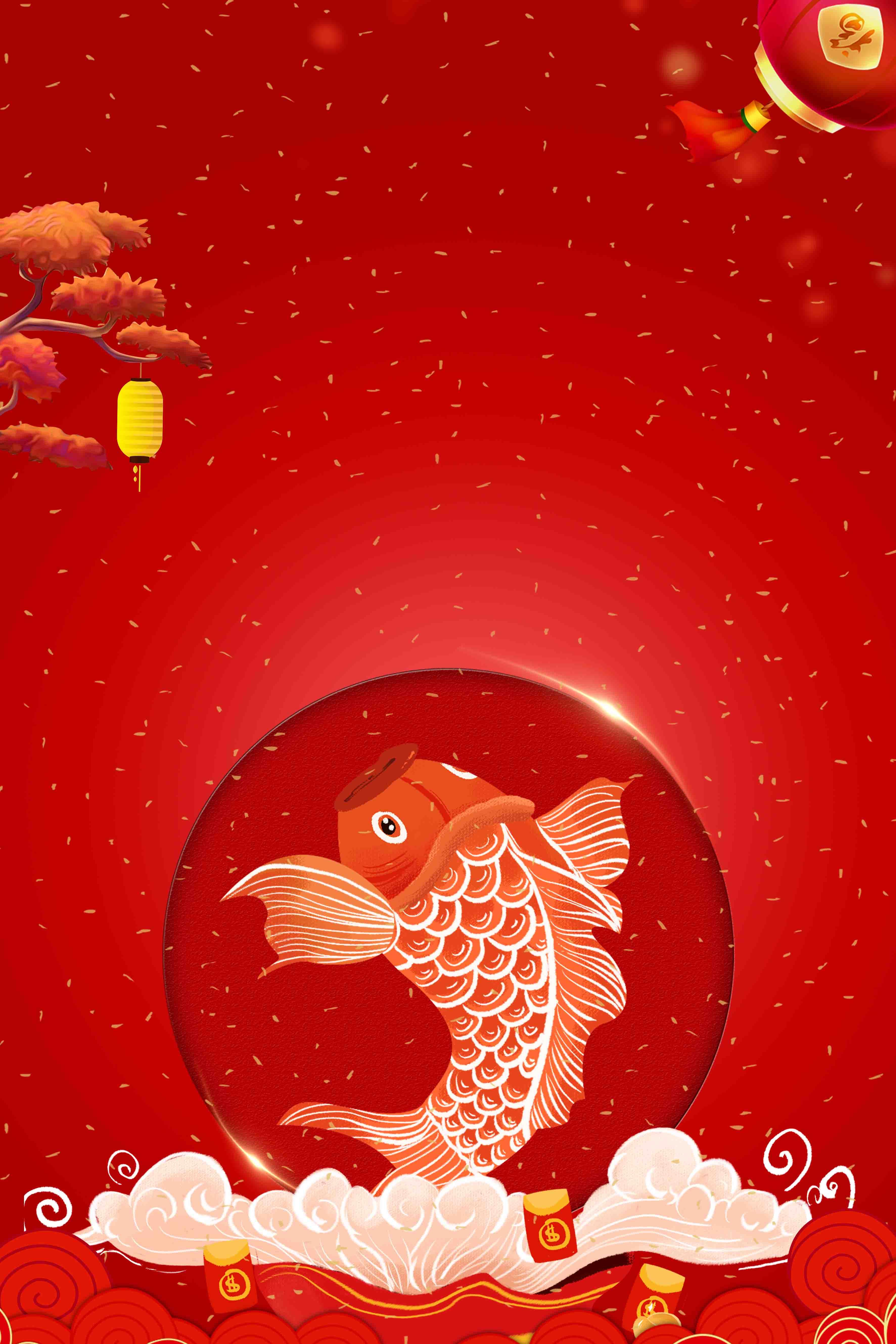 Hình nền cá chép tài lộc cho điện thoại