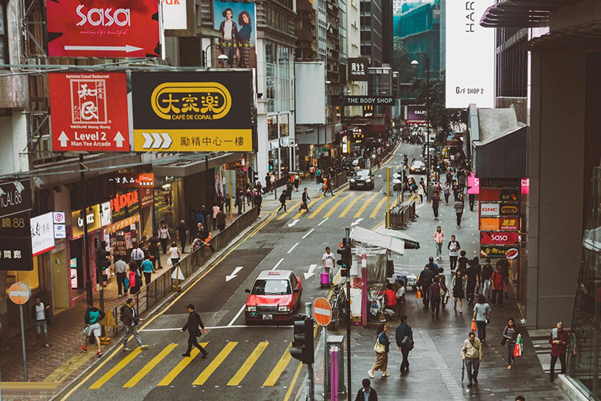 Ảnh đường phố Hồng Kông