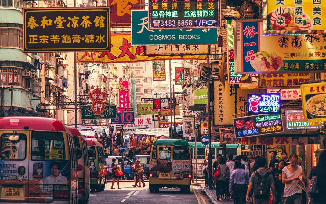 Ảnh thành phố Hồng Kông nhộn nhịp, tấp lập