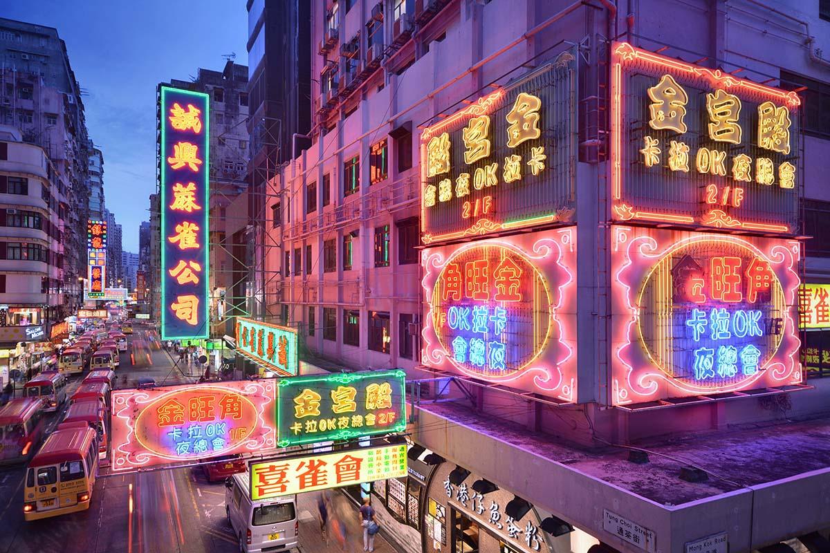 Hình ảnh một góc phố tại Hồng Kông