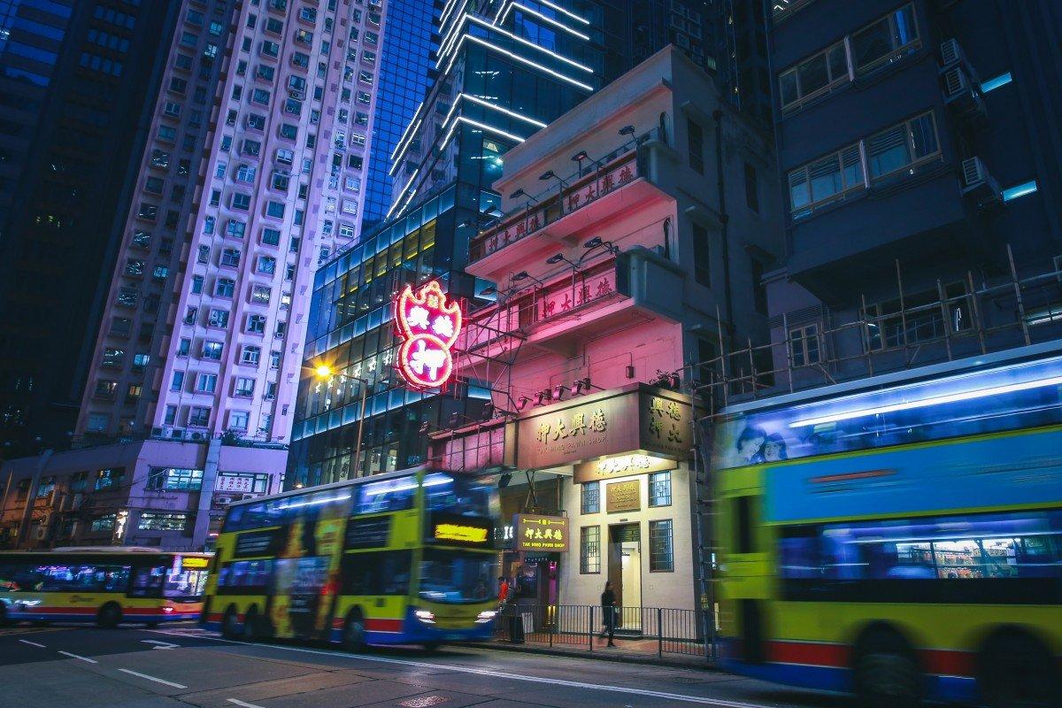 Hong Kong night downtoen images