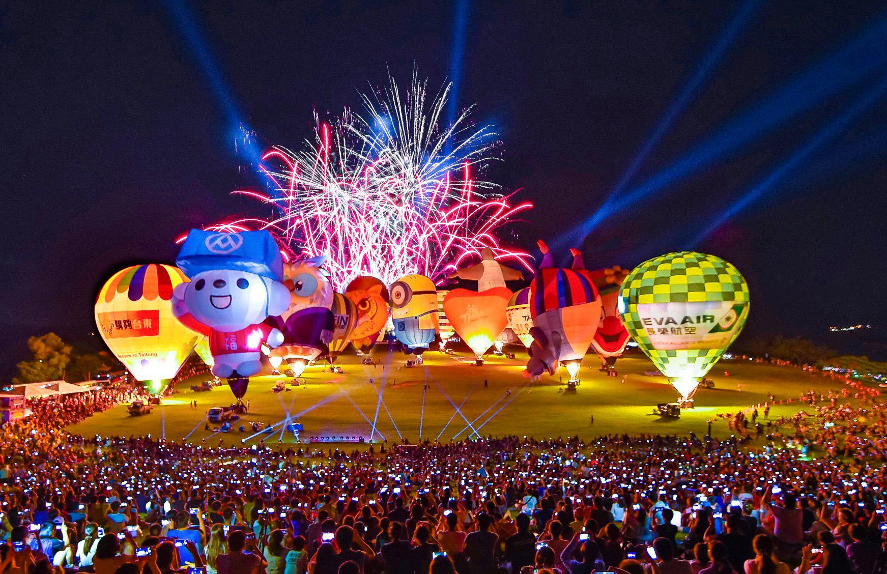 Hình ảnh lễ hội khinh khí cầu hoành tráng ở Đài Loan