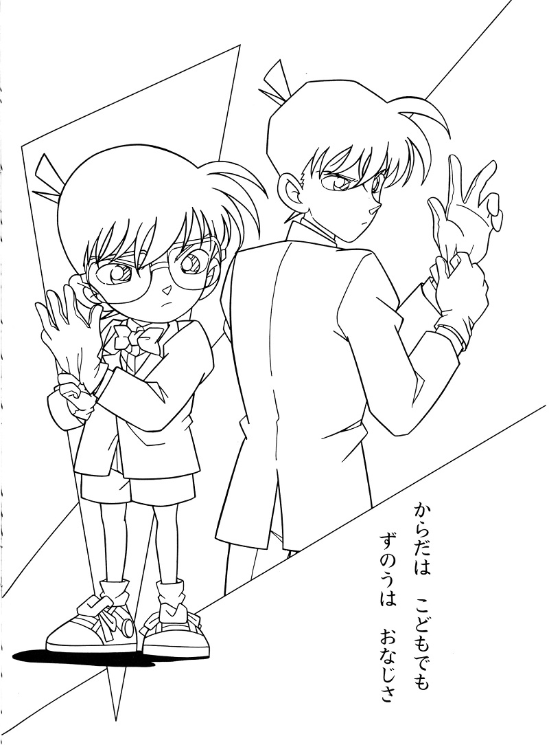 Tranh tô màu Conan và Shinichi
