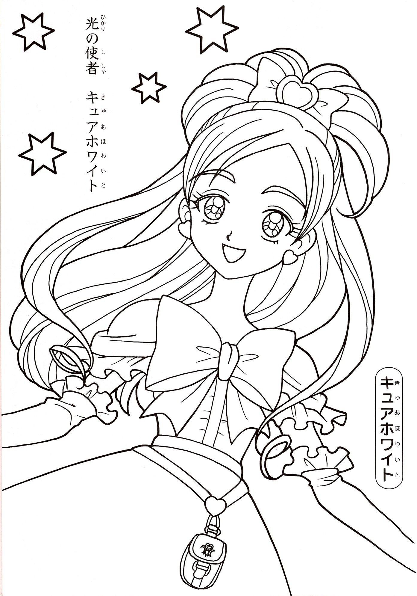 Hình tô màu công chúa anime đẹp nhất