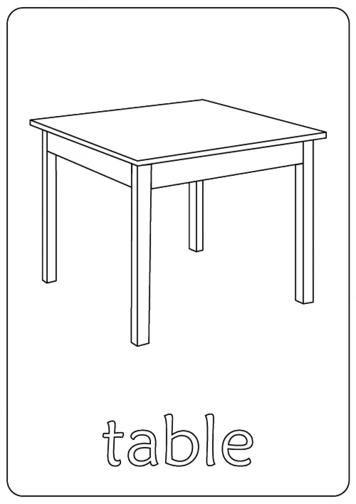 Tranh tô màu cái bàn đơn giản